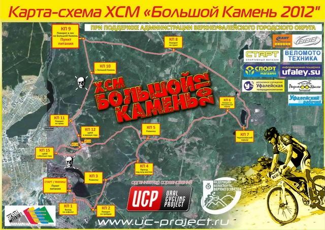 karta-BK2012