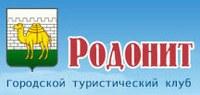 """Вело экскурсия """"Любимый Челябинск"""""""