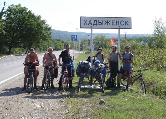 Фото 52. На выезде из Хадыженска