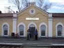 Фото 1. Станция Сулея